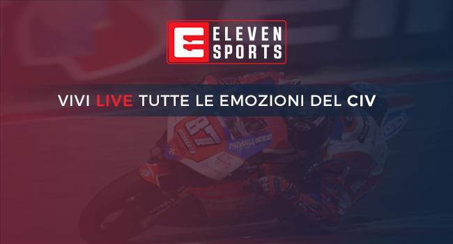 Sportube Live